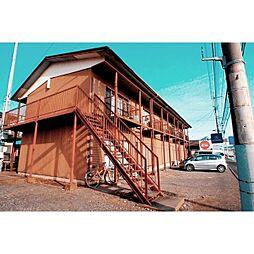 第3古沢荘[2階]の外観