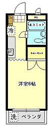 柿生駅 2.0万円