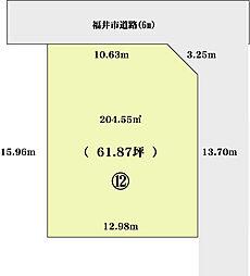 福井市燈豊町(ネオポリス本郷)12番