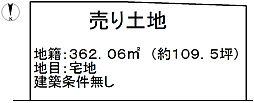 売土地 詫間町松崎