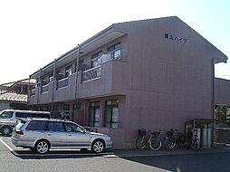 横山ハイツB[201号室]の外観