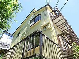神奈川県横須賀市追浜町1丁目の賃貸アパートの外観