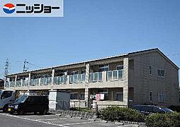 ソレアード81A[2階]の外観