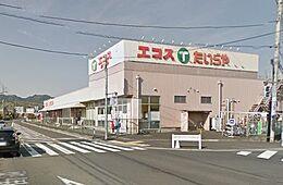 エコス西寺方店(507m)