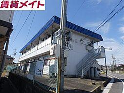 第二コーポ優珈里[2階]の外観
