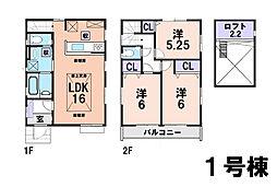 つつじヶ丘駅 4,780万円