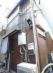 [一戸建] 東京都中野区本町2丁目 の賃貸【/】の外観