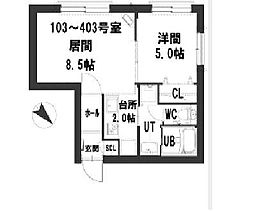 仮)グランメール発寒6-9[403号室]の間取り