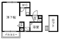 レリブ小池II[3階]の間取り