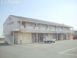 三重県多気郡明和町大字斎宮の賃貸アパートの外観