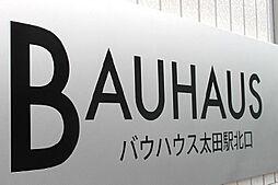 バウハウス太田駅北口[101号室]の外観