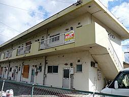 西村マンション[1階]の外観