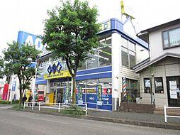 東京都町田市南成瀬5丁目の賃貸マンションの外観
