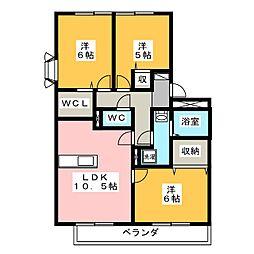 ハイカムールウエストリバー A棟[2階]の間取り