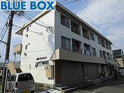 横井マンション[301号室]の外観
