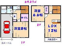 [テラスハウス] 千葉県市川市中国分2丁目 の賃貸【/】の間取り