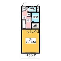 エンジェル御器所[1階]の間取り