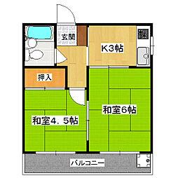第2光マンション[2階]の間取り