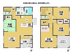 神田町新築戸建2号棟 第1