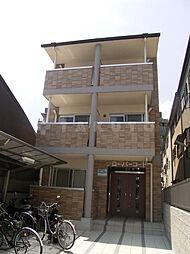 クローバーコート[2階]の外観