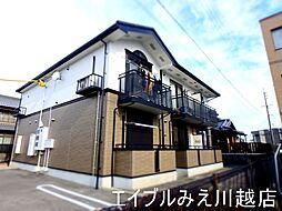 三重県三重郡川越町大字亀崎新田の賃貸アパートの外観