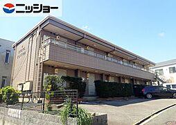 桜本町駅 3.6万円