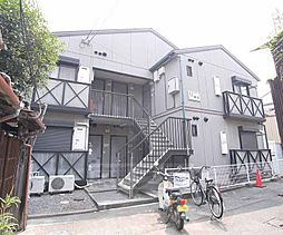 京都府京都市伏見区南新地の賃貸アパートの外観