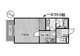 神奈川県川崎市麻生区万福寺3丁目の賃貸アパートの間取り