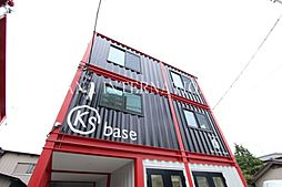 KS base[2階]の外観