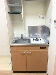 SKアルコバレーノの1口ガスコンロ付キッチン