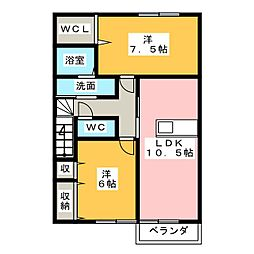 センチュリー3[2階]の間取り