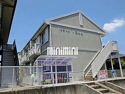 サニーコート三好丘[1階]の外観