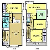 間取図はリフォーム後の間取図です。間取りは5LDK(和室小上がり含む)、1階・2階にトイレがありますので忙しい朝はうれしいですね。