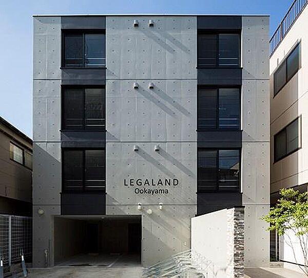 リーガランド大岡山[301号室]の外観
