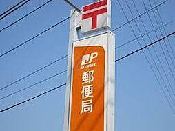 豊田東山郵便局 2500m