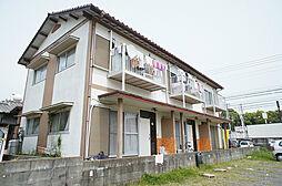 [テラスハウス] 福岡県福岡市東区和白1丁目 の賃貸【/】の外観