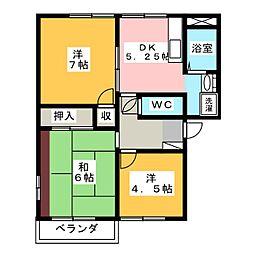 フレグランス安部A棟[1階]の間取り