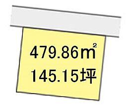 松江北5丁目 土地 120548