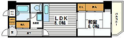 ライオンズマンション大手前第3[7階]の間取り