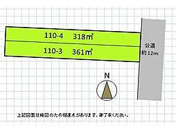 【敷金礼金0円!】緑ヶ丘貸地