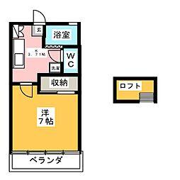ウッドハイツ[2階]の間取り