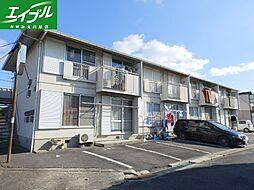 三重県四日市市大矢知町の賃貸アパートの外観