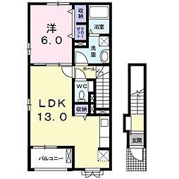 エミネンス 2階1LDKの間取り