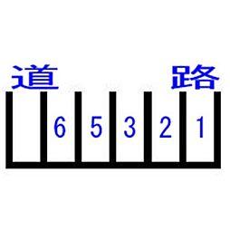 中島 0.4万円