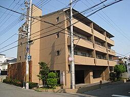 兵庫県神戸市東灘区住吉宮町3丁目の賃貸マンションの外観