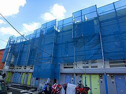 清原台6丁目 1LDk アパート[1階]の外観