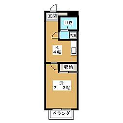 サンワ05[1階]の間取り