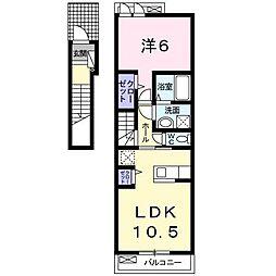カナディ-ルII 2階1LDKの間取り