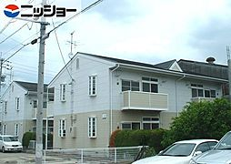 ルフラン小幡[2階]の外観