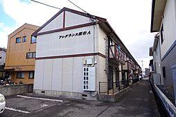 フレグランス関谷  A棟・B棟[A-102 号室号室]の外観